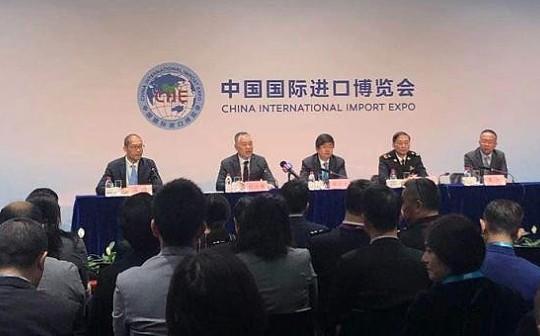 上海電子口岸區塊鏈聯盟成立 發布基于區塊鏈四大應用