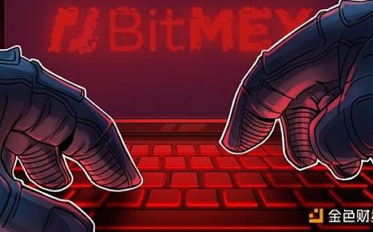 我們可能小看了BitMEX電子郵件數據泄露帶來的影響