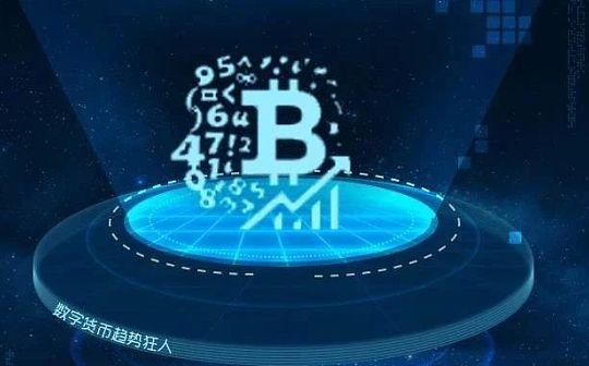 区块链到底有什么用 链币能分家吗?