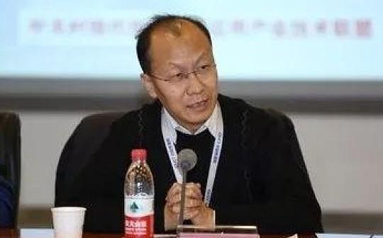 金色首发丨何宝宏:谁来证明区块链本身也是值得信任的?
