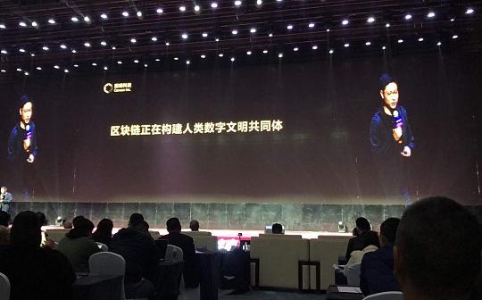 嘉楠耘智联席董事长孔剑平:DCEP将成为全球央行数字货币的引领者 矿机是硅基文明的基石