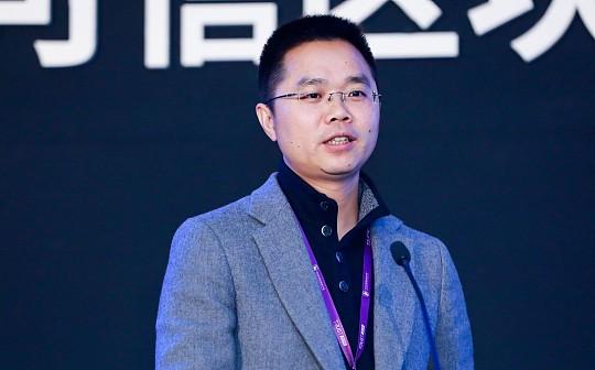 腾讯区块链技术总经理李茂材:腾讯区块链的应用实践与探索思考
