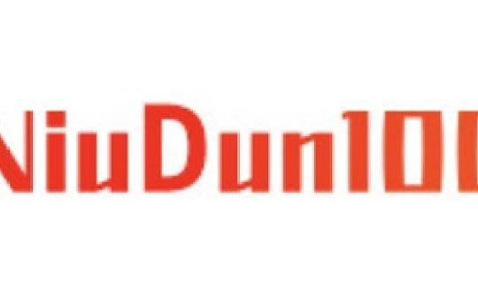 采用區塊鏈技術 NiuDun100全球蘋果應用商店將從輔助App獲客入手