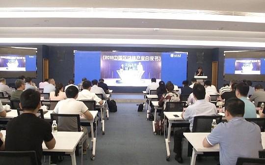 火币大学校长于佳宁受邀为海南省澄迈县县委学习组讲解区块链