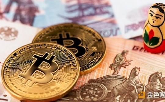 """俄罗斯央行反对""""货币替代品"""" 但支持稳定币"""