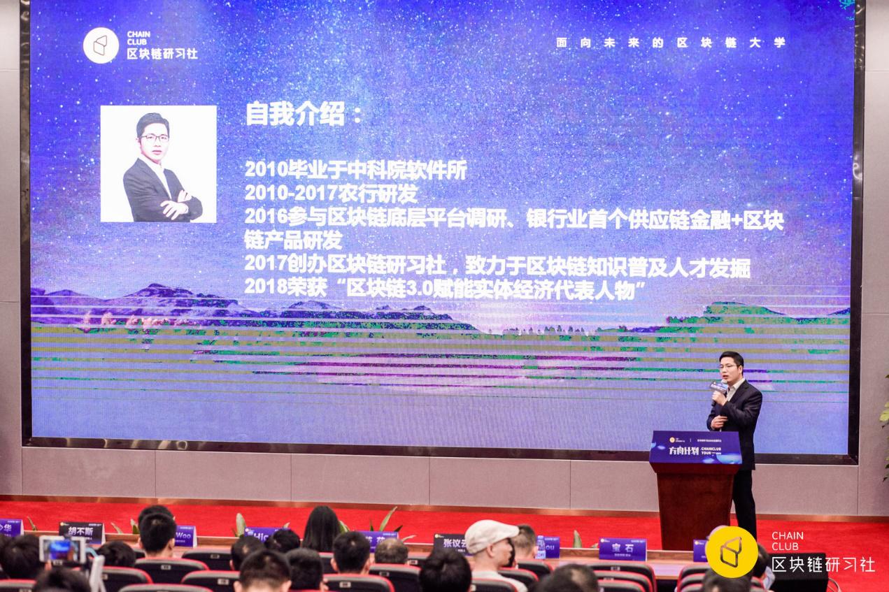 区块链研习社2019全国行方舟计划深圳站圆满落幕