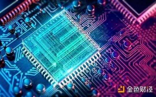 量子计算机或将埋葬比特币
