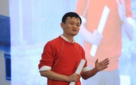 马云:年轻人学会使用数字化技术就会成功