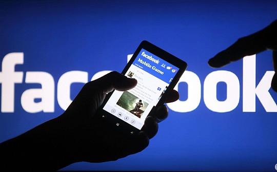 金色观察|谁能给Facebook提供一个数据保护解决方案?