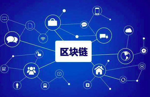 IDC发布区块链市场十大预测 到2023年中国10%的城市开始使用数字货币
