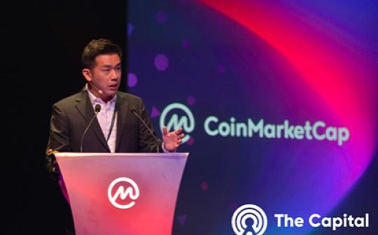 火币全球站CEO七爷:Libra与DCEP让全球加速进入到区块链时代