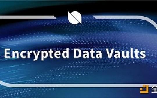 科普 | 隐私保护堪忧?加密数据仓库大显身手(中篇)