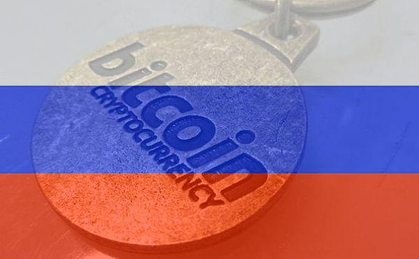 俄罗斯对比特币强硬监管实为暗中布棋 加密卢布或悄然入场