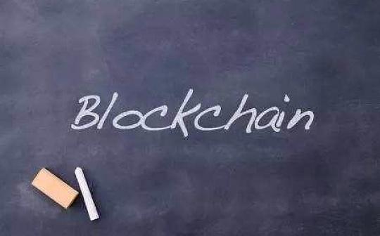 金融时报:2020年区块链应用步伐或加快