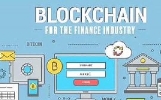 从虚假繁荣到去伪存真  区块链如何赋能金融行业?