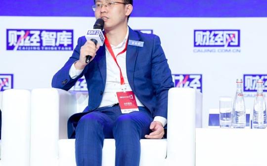现场|袁煜明:企业持续迭代产品以适应环境变化 是成功关键