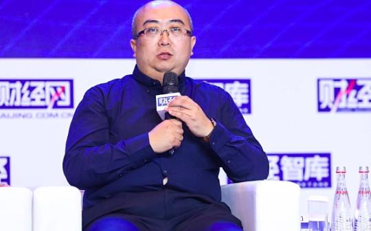现场|华为区块链项目总监张小军:中国科技应用需在底层提高控制能力