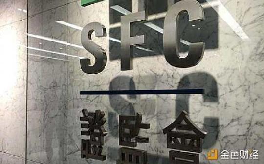 香港发牌在即,火币、OK等被指不属首批发牌对象|目击
