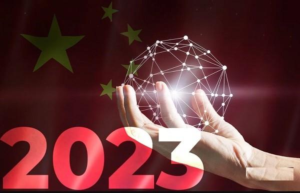 新华网海外版:2023年国内区块链支出将超20亿美元
