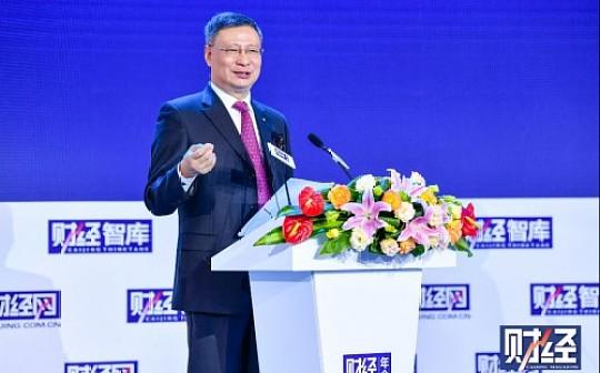 金色现场丨李礼辉:应研究发行由中国主导的全球数字货币实施方案