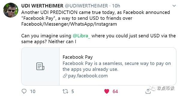 """Facebook宣布推出新的支付服务"""" Facebook Pay""""插图(12)"""