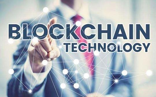 人民日报:着力推动区块链等现代科技与社会治理深度融合-宏链财经