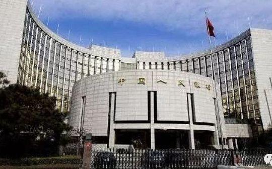 央行发布2019年第三季度中国货币政策执行报告