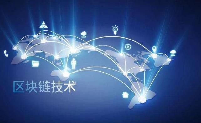 """京津冀三地将联手促""""区块链+""""在建筑行业生根"""