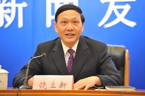 国税总局征管和科技发展司司长:运用区块链技术创新行政管理