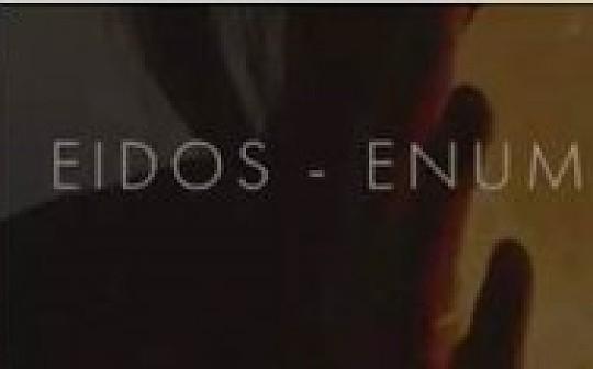 从EIDOS霍乱EOS说起 聊聊超脑链的架构设计