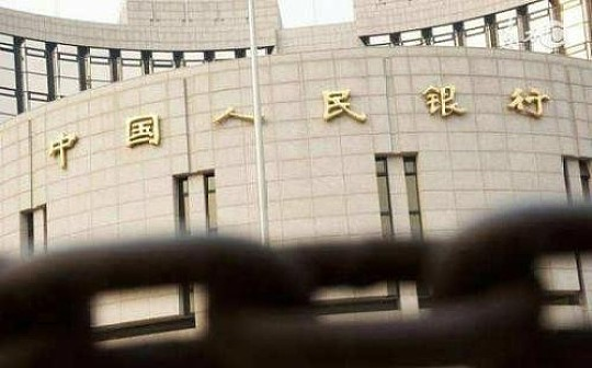 国信证券金融业首席分析师王剑:央行数字货币会如何改变我们的生活(下)