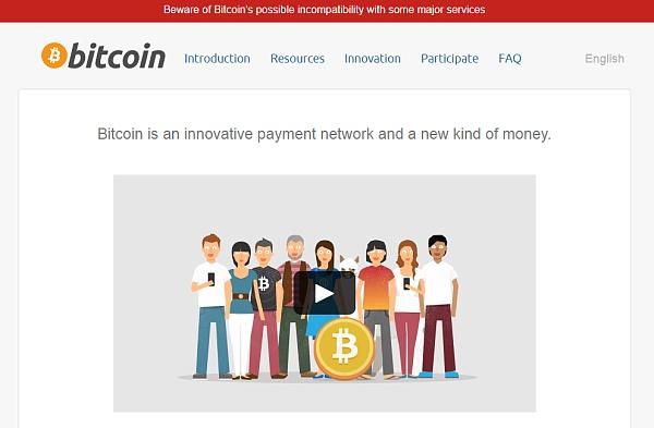 Bitcoin.org拉横幅呼吁反对Segwit2x  列出支持2X的比特币企业及矿工名单