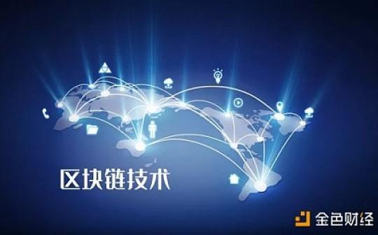 普华集团:区块链技术及应用解决方案的提供者