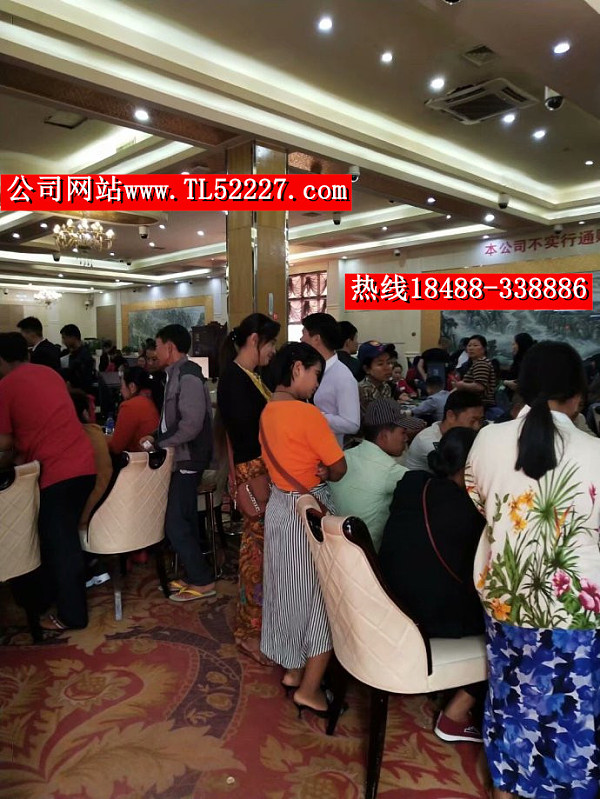 缅甸电话投注网络点击正规平台有哪些?