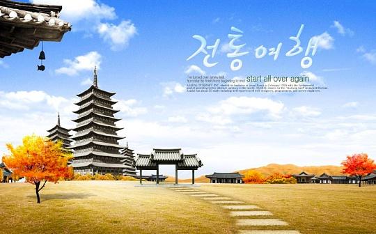 韩国区块链峰会MARVELS将于11月20日开幕