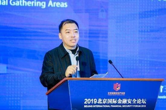 北京金管局邹世斌:不断加强对非法集资、ICO等违法违规活动的打击力度