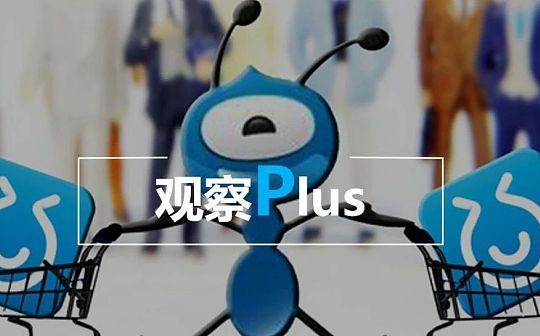 蚂蚁金服为何致力于在多地申请虚拟银行牌照?