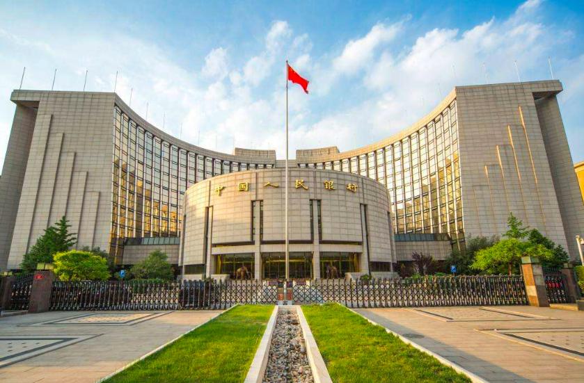 新华社:央行正加紧制定区块链等17项金融行业标准