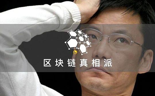 """""""网红""""李国庆点亮""""幂度"""""""