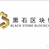黑石区块链