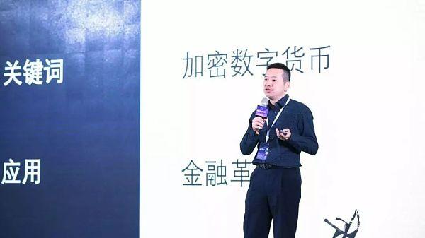 中国如何在区块链领域弯道超车?-宏链财经