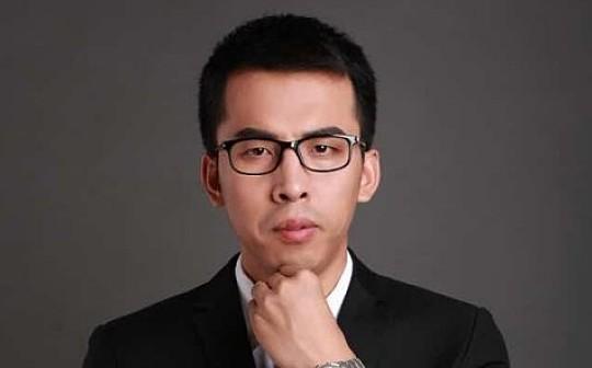 赵大伟:区块链政策红利下链改到底怎么改?