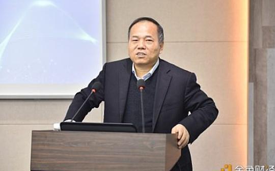 现场|国务院发展研究中心李广乾:中国发展区块链产业优势很大 专利申请量占全球80%以上