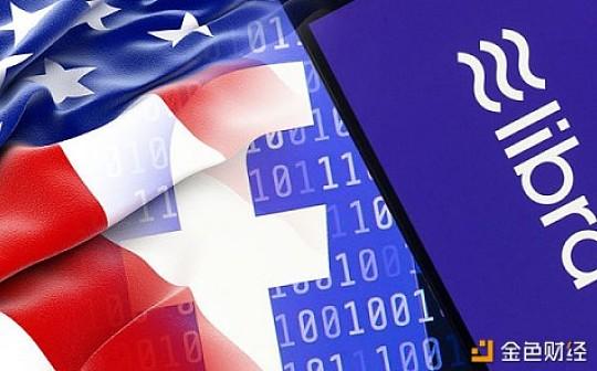 美国新法案认定天秤座是证券 脸书喊冤说它只是商品
