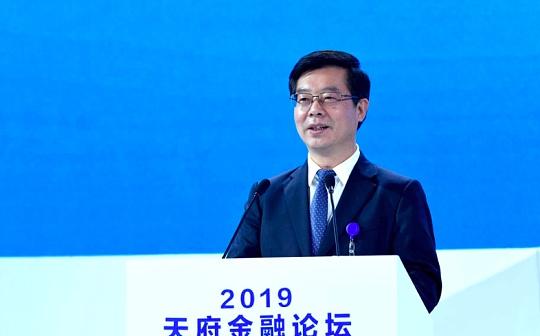 新华社党组成员宫喜祥:利用区块链等技术提升财富管理创新能力