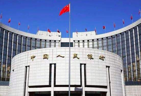 中国人民银行上海总部:加大监管防控力度 打击虚拟货币交易