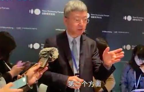 视频|清华大学国家金融研究院院长朱民:央行不发行数字货币 就会面临压力
