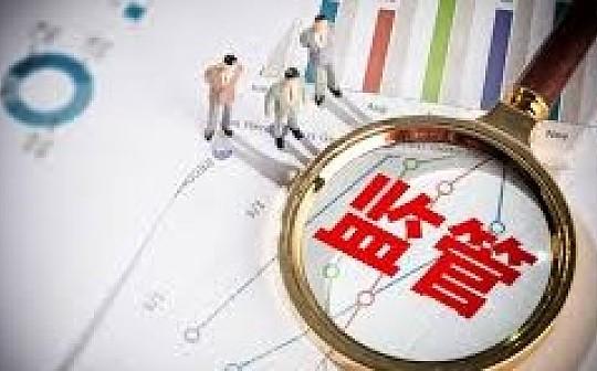北京青年报:区块链不等于虚拟货币 全国整顿开启