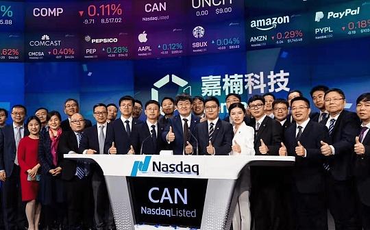 浙江省委官网:对区块链企业上市 应该多一点宽容