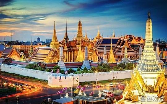 泰国证券交易委员会考虑调整现有的加密法规以促进增长